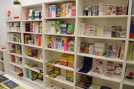 Interior de Librería Aprende Japonés Hoy