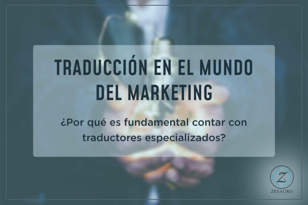 Traducción en el mundo del marketing