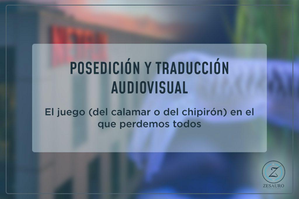 posedición y traducción audiovisual